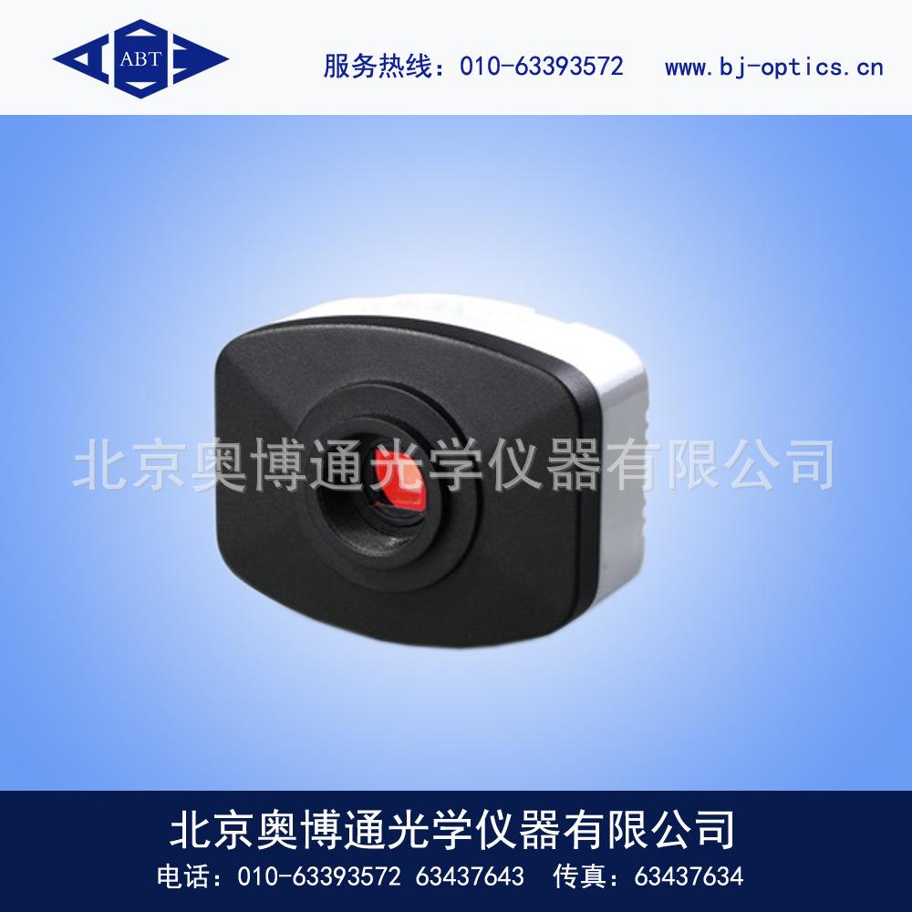 供应 300万像素 工业摄相机 显微镜摄像头