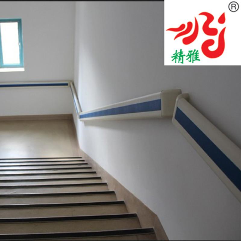 精雅PVC走廊防撞扶手,廠家直銷,醫院、養老院通道扶手