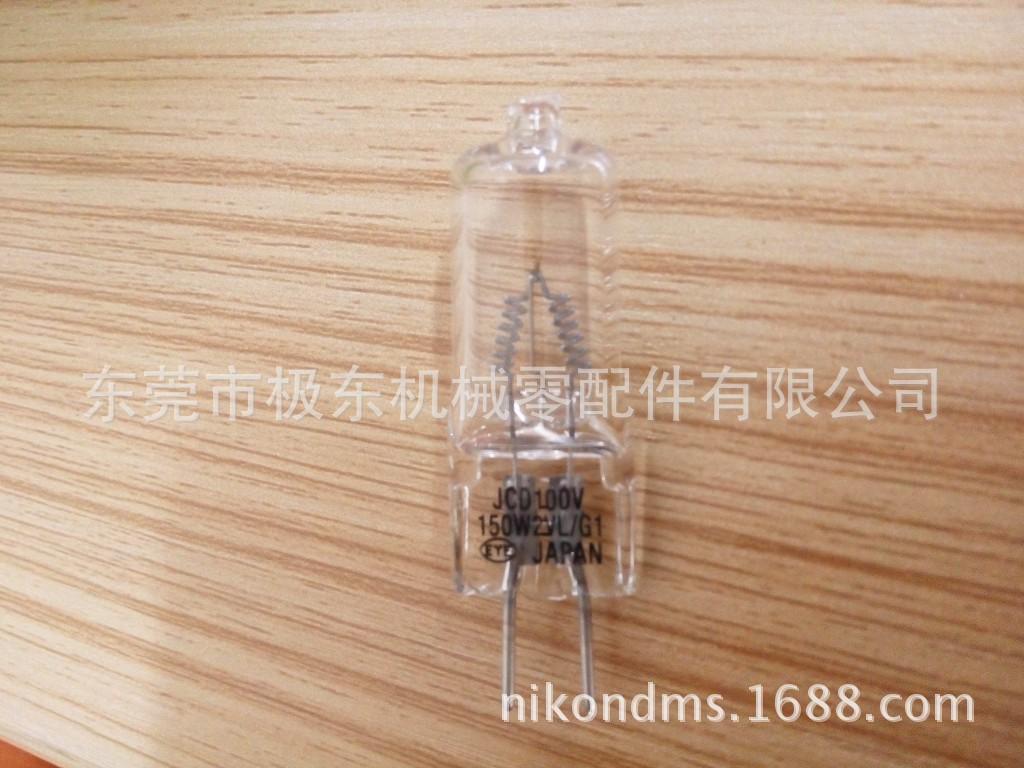 JCD100V150W 2VL G1 1
