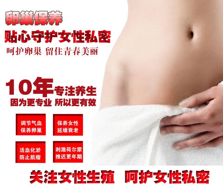 女性卵巢保养 药油原料 1KG起批 植物萃取 品牌复方精油药