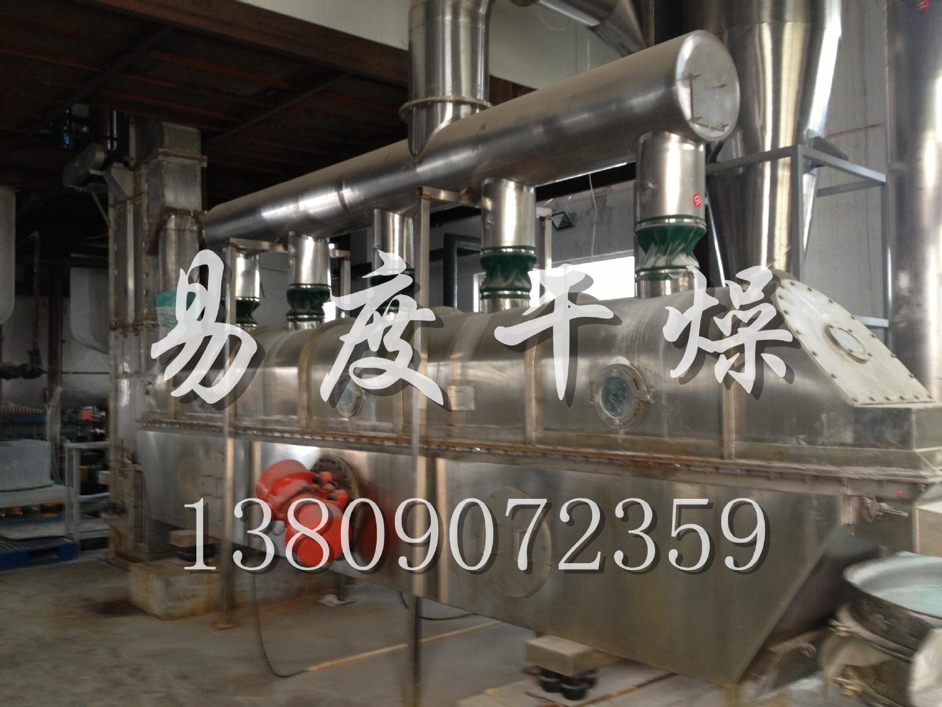 树脂颗粒专用干燥机 技术先进树脂颗粒烘干机