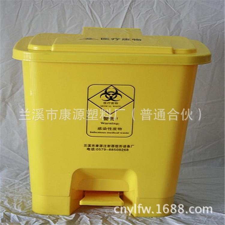 【】70l医疗废物垃圾桶/污物桶