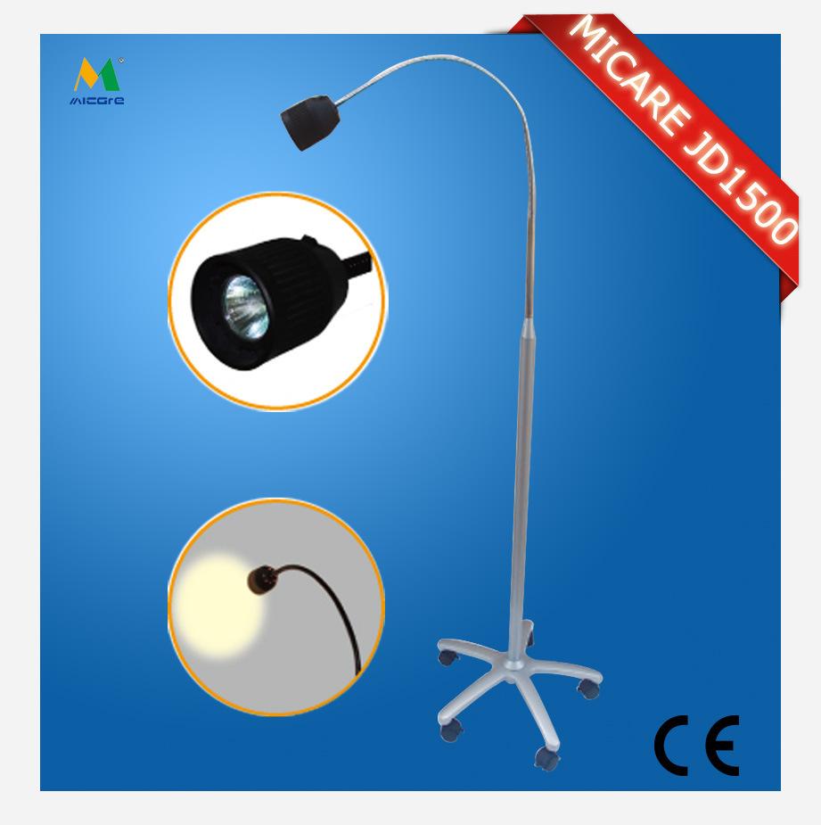LED检查灯 迈柯尔落地式卤素照明医用检查灯JD1500
