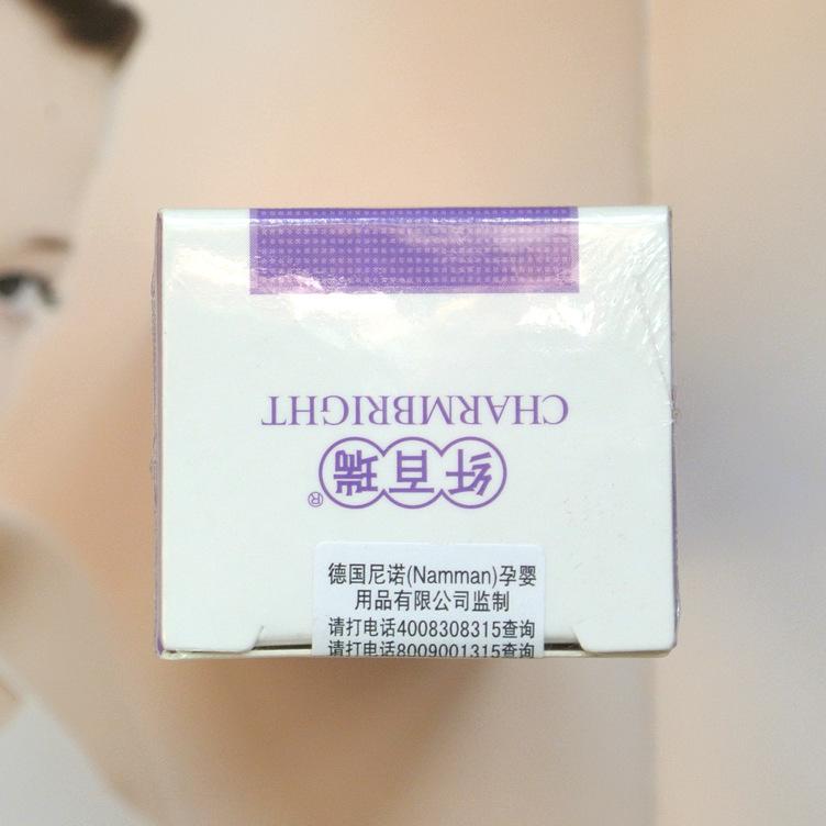 德国尼诺孕产妇蓝莓系列润颜新活保湿霜 孕产期适用