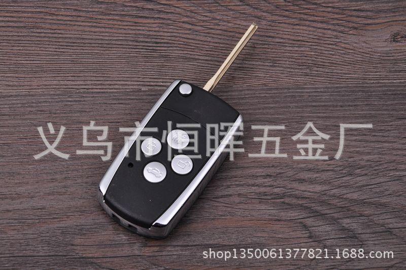 厂家供应 万能汽车遥控钥匙胚 汽车折叠钥匙胚高清图片