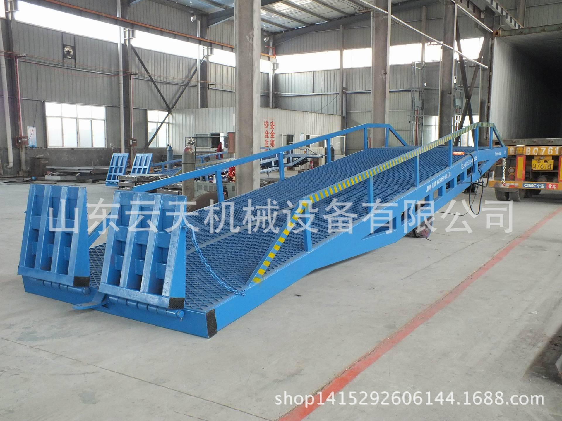 【专业设计生产】液压登车桥 移动液压登车桥