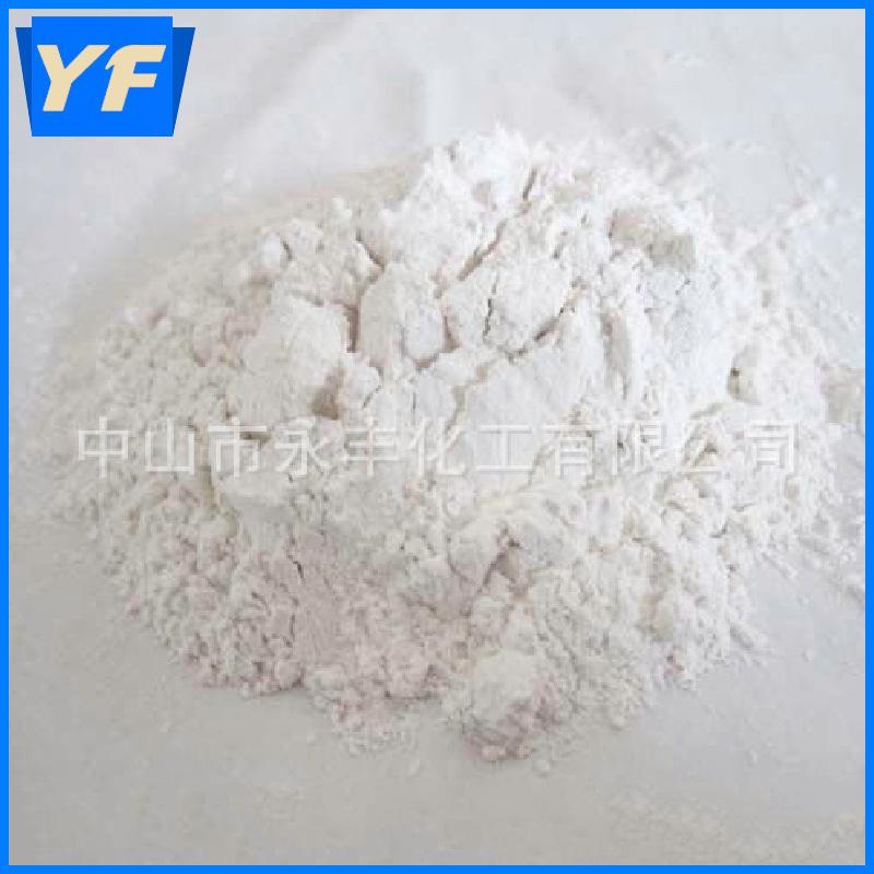 长期供应 广东惠云金红石钛白粉R-668 陶瓷级钛白粉