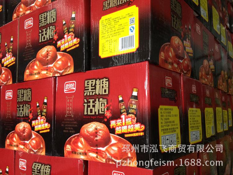 果蔬汁-A13盼盼黑糖话梅饮料越喝越美480m