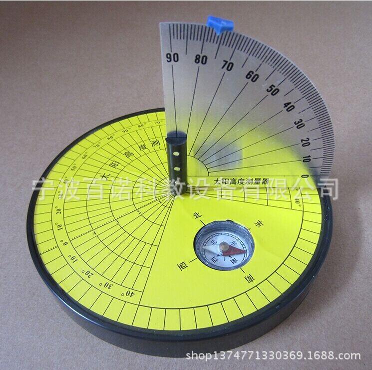 教学仪器-现货供应科学步骤测太阳小学结晶教v科学高度的操作量器图片