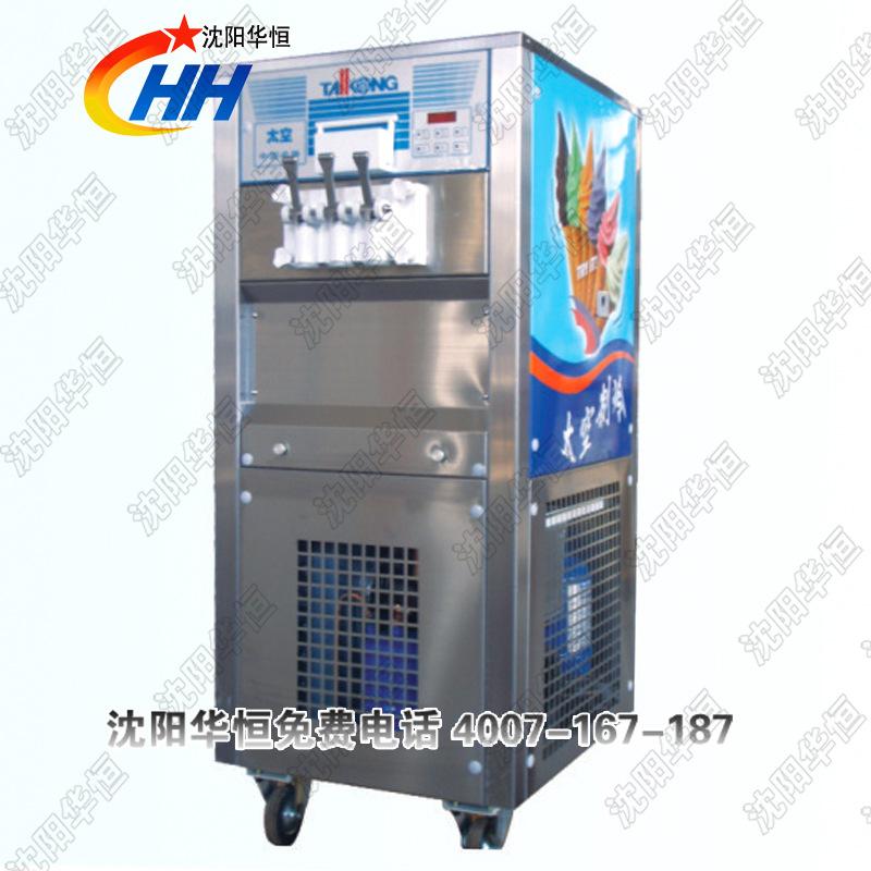 太空冰淇淋机220不锈钢预冷