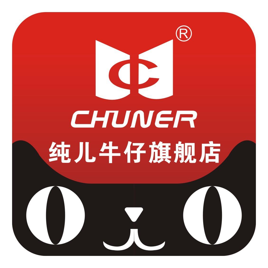 天猫旗舰店_