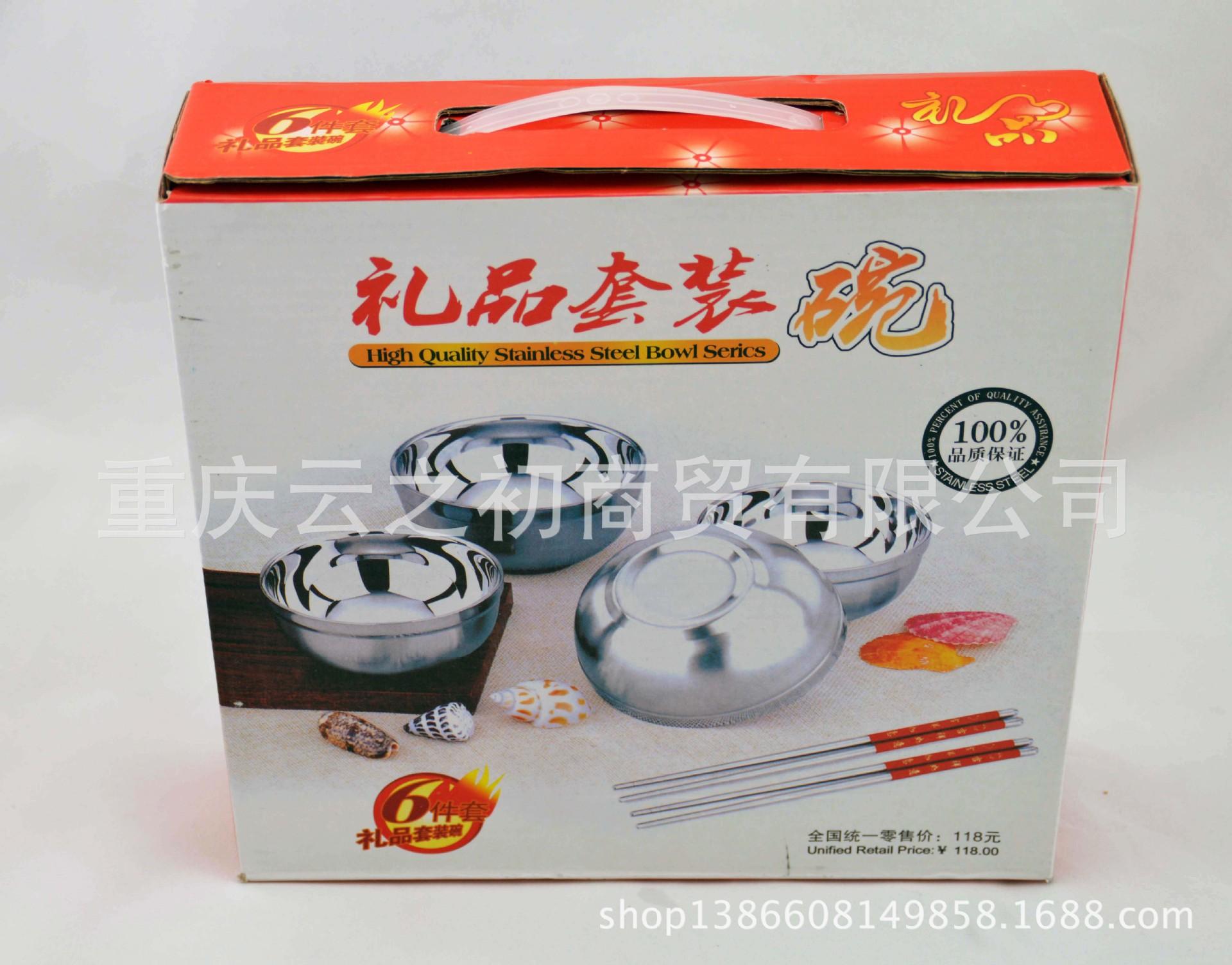 礼品碗 餐具礼品套装碗实用开业促销礼品云之初