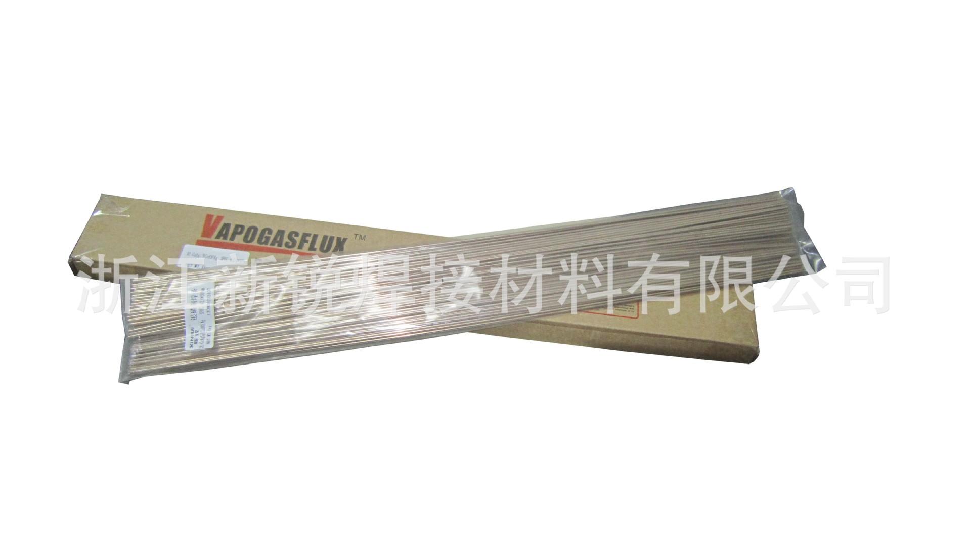 银磷铜焊条88PAg