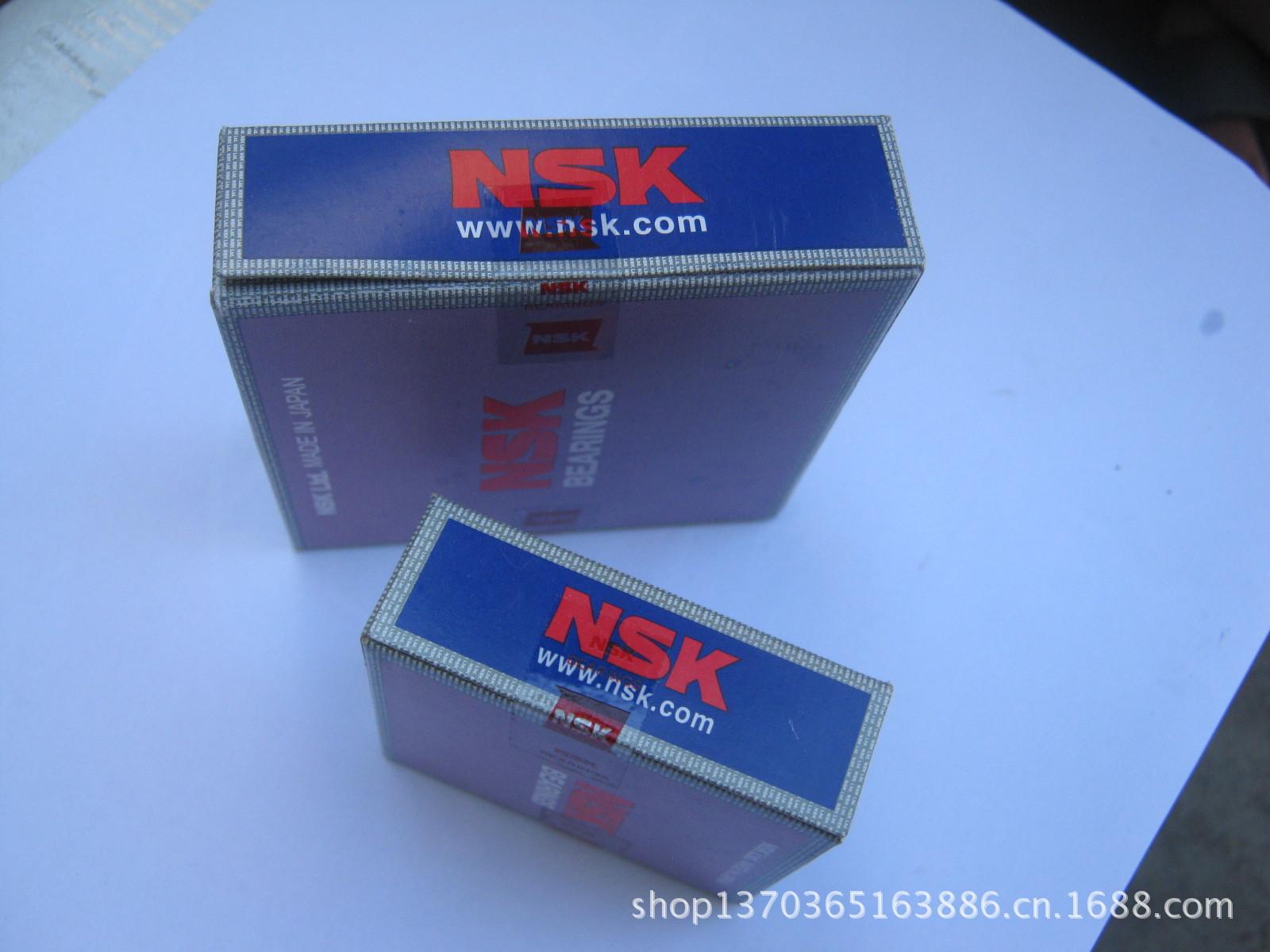 浙江衢州现货供应 日本原装进口深沟球NSK 6922Z 批发 零售