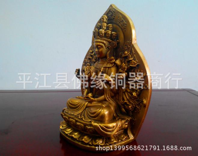 纯铜千手观音佛像正品 摆件观音菩萨铜像观世音铜佛