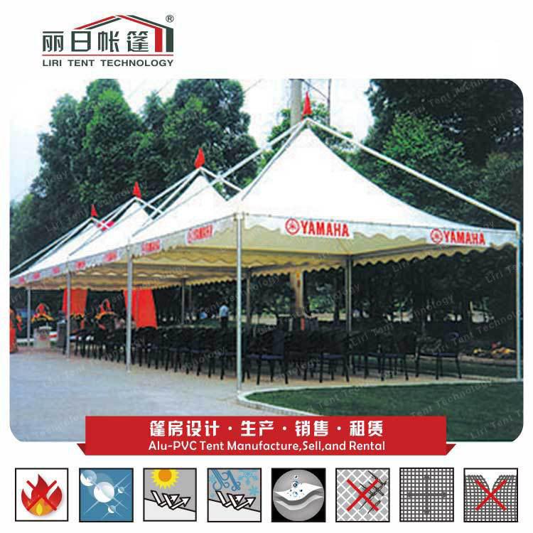 深圳展销购物节搭建篷房租赁 东莞美食节蓬房出租 丽日帐篷