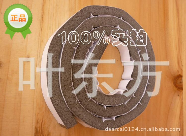 珠海东莞广州包装海绵条 冰箱海绵密封条按要求打样