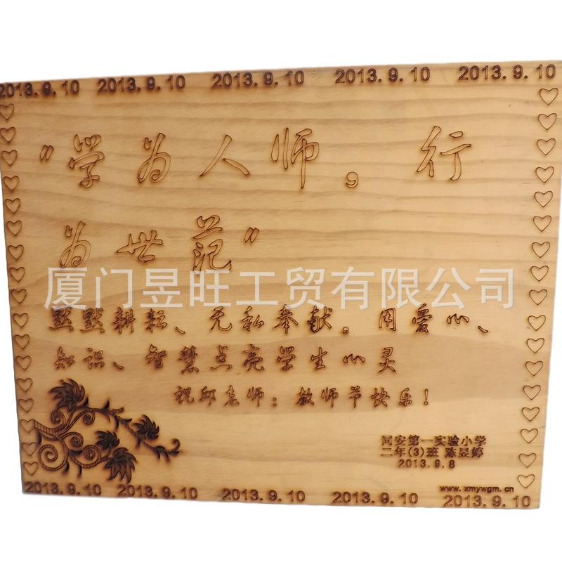 厂家***订制 木板雕刻画 木板雕刻工艺品
