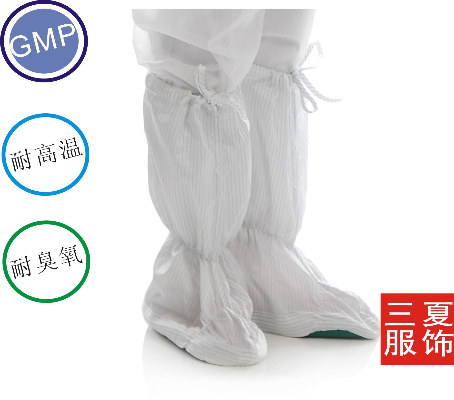 专业厂家 批量销售 防静电软底长筒鞋无菌耐高温耐臭氧长筒鞋