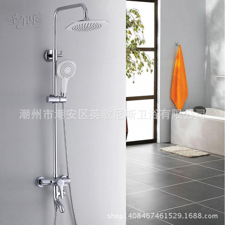 厂家直销淋浴器,品牌全铜款式A93329C,简式花洒