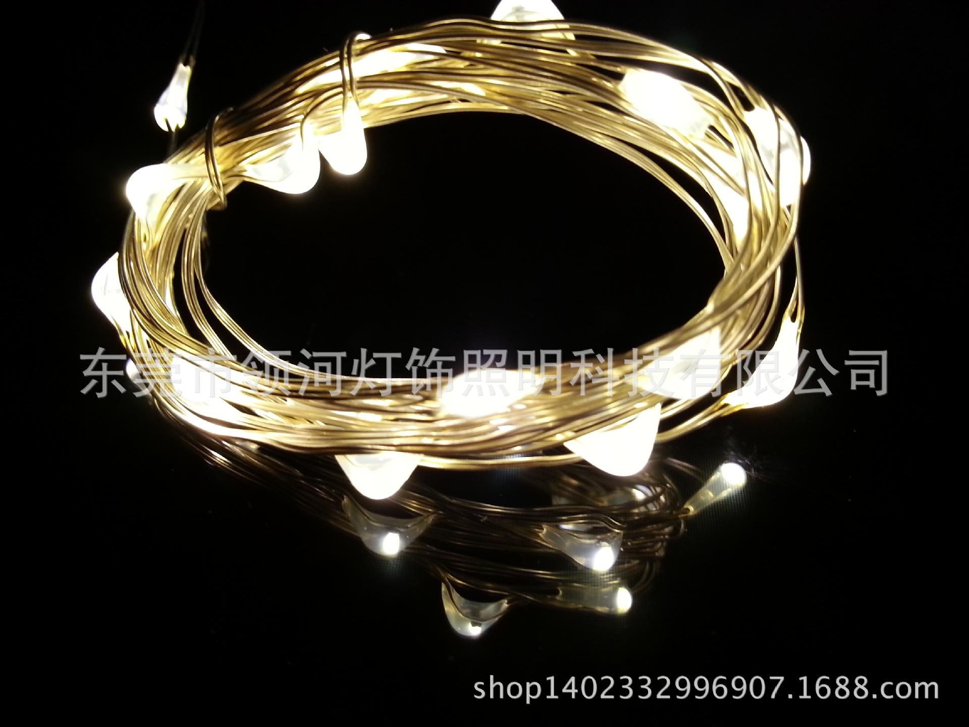 厂家供应LED铜丝灯、LED银丝灯、铜线灯,银线灯, led铜线灯串