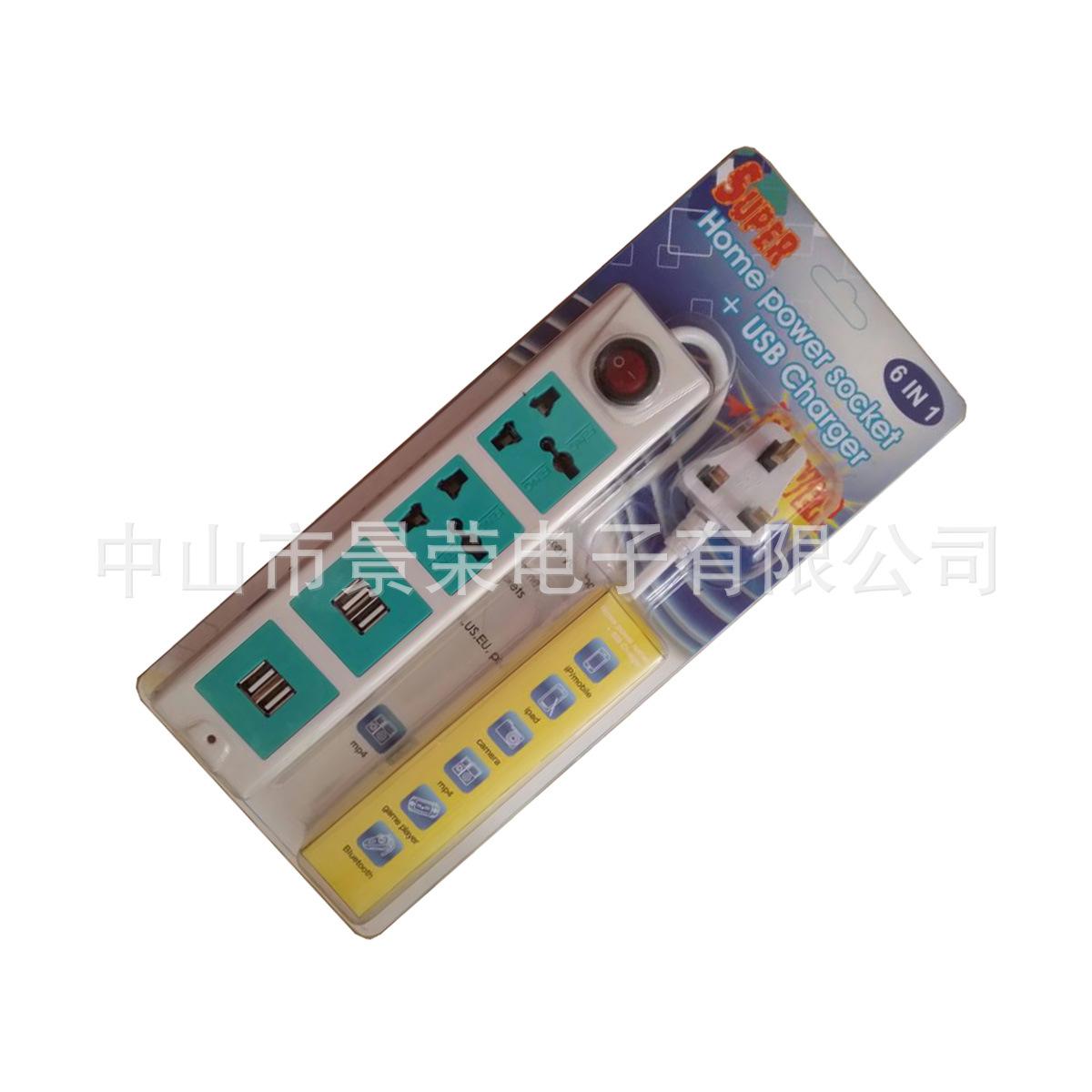 4USB端口英规排插 6合1高品质带充电智能USB插座接线板 厂家销售