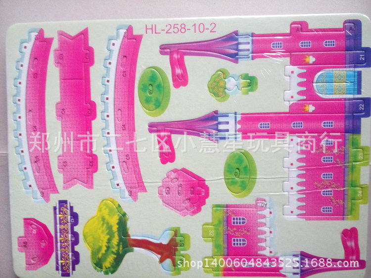 地摊货源厂家直销玩具批发大4片3d立体拼图纸模型diy小屋粉色城堡