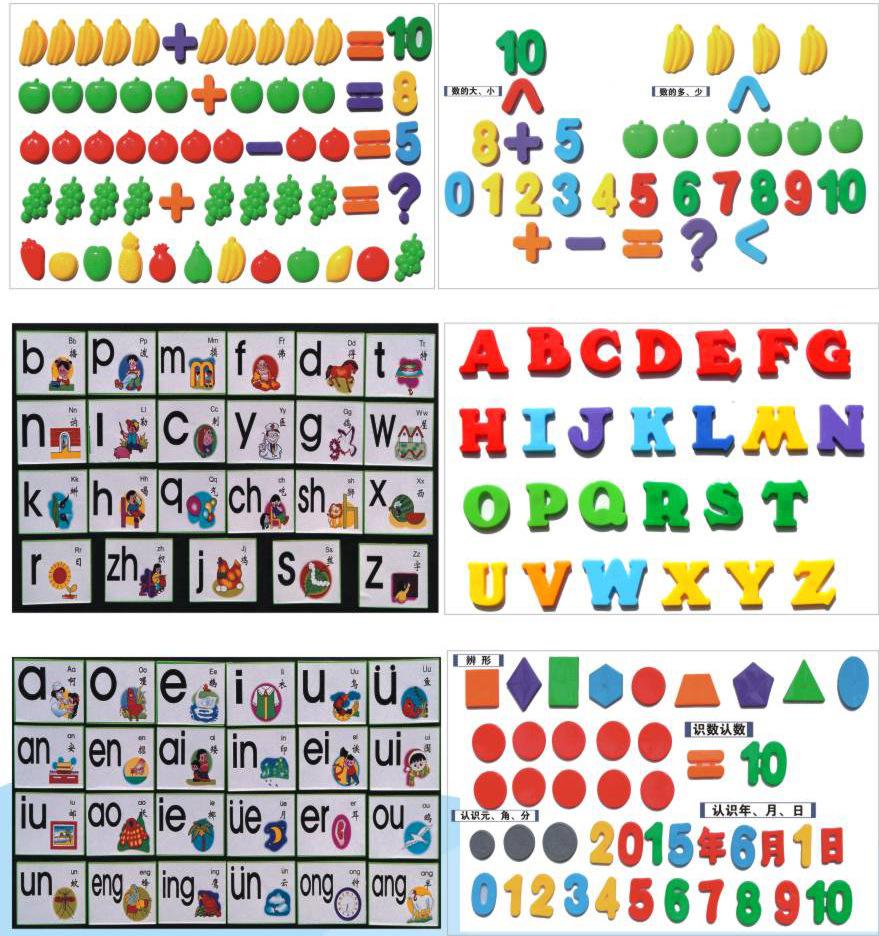 幼儿园早教中心演示教学-磁性教具箱10以内加减法计算教具