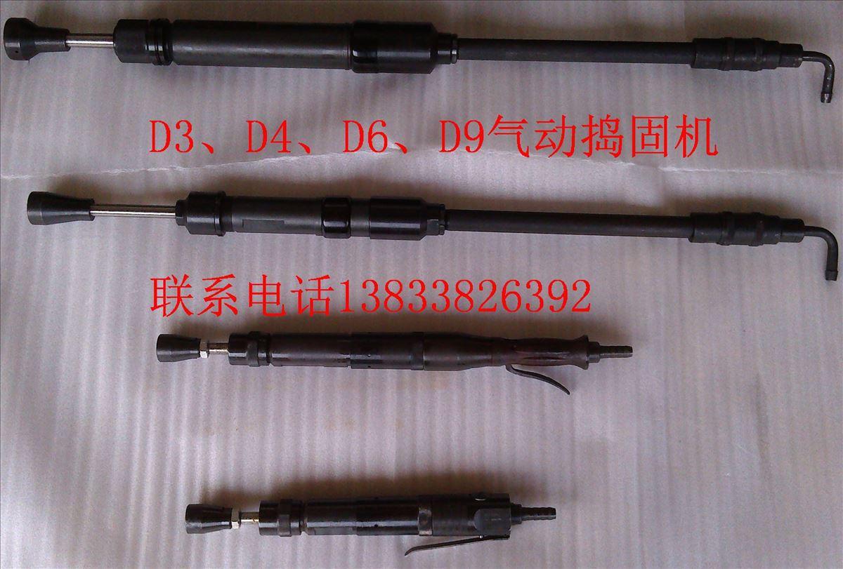 厂家改进型铸造工具气动工具d9气动捣固机质量可靠厂价直销