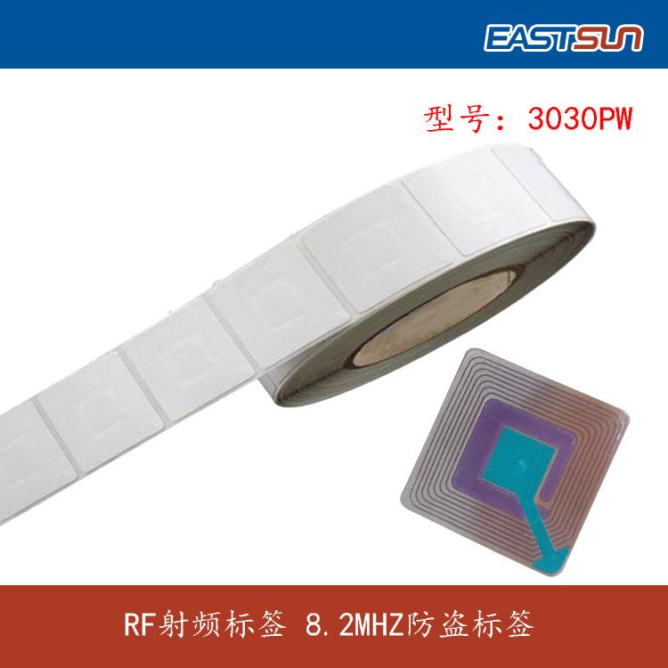 供应RF射频防盗标签 8.2MHZ防盗软标签30x30mm 表面空白