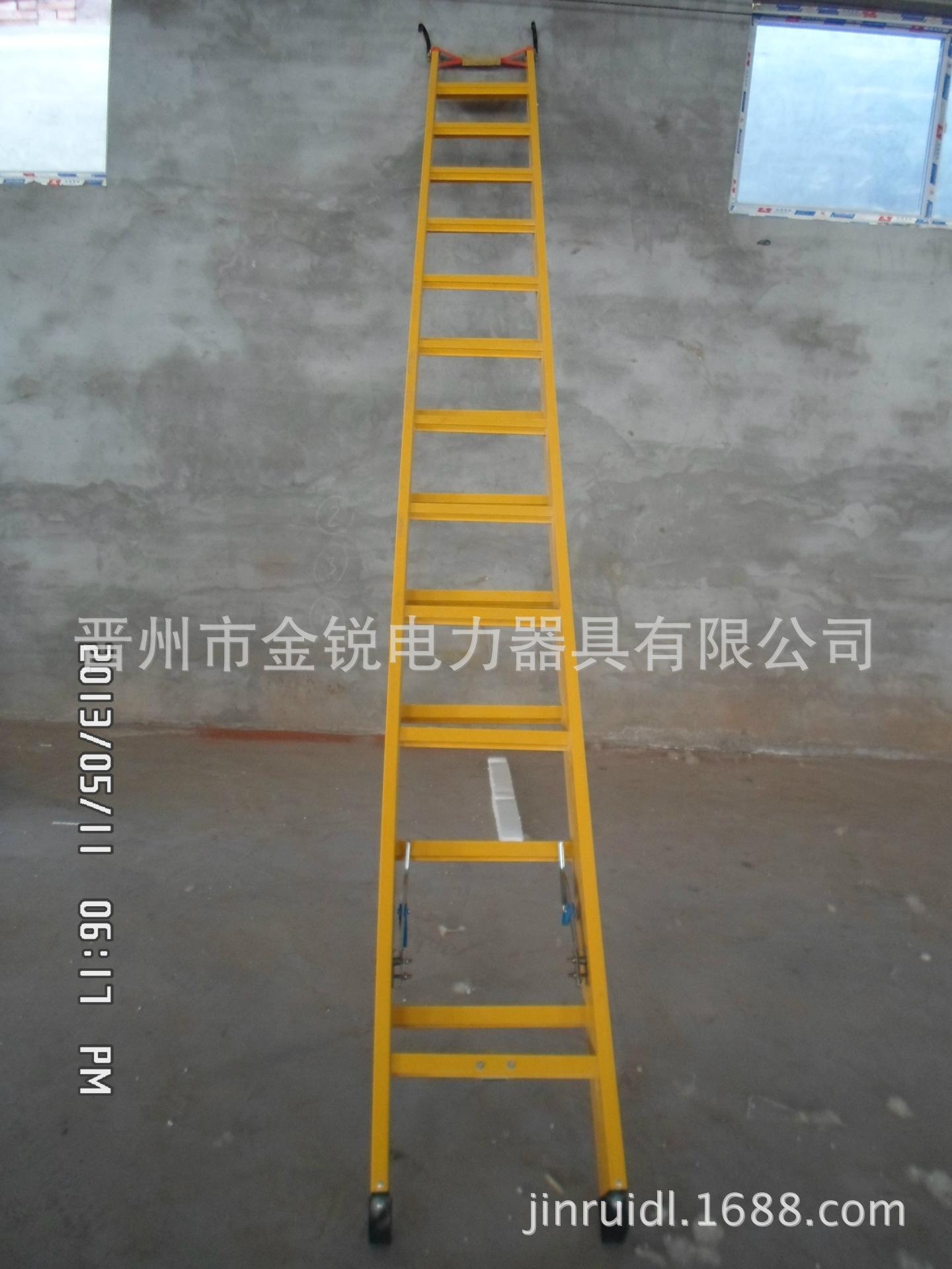 绝缘升降梯