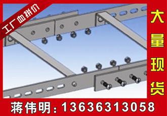 工厂现货 扁钢走线架 轻型走线架 轻型机房走线架 轻型布线架