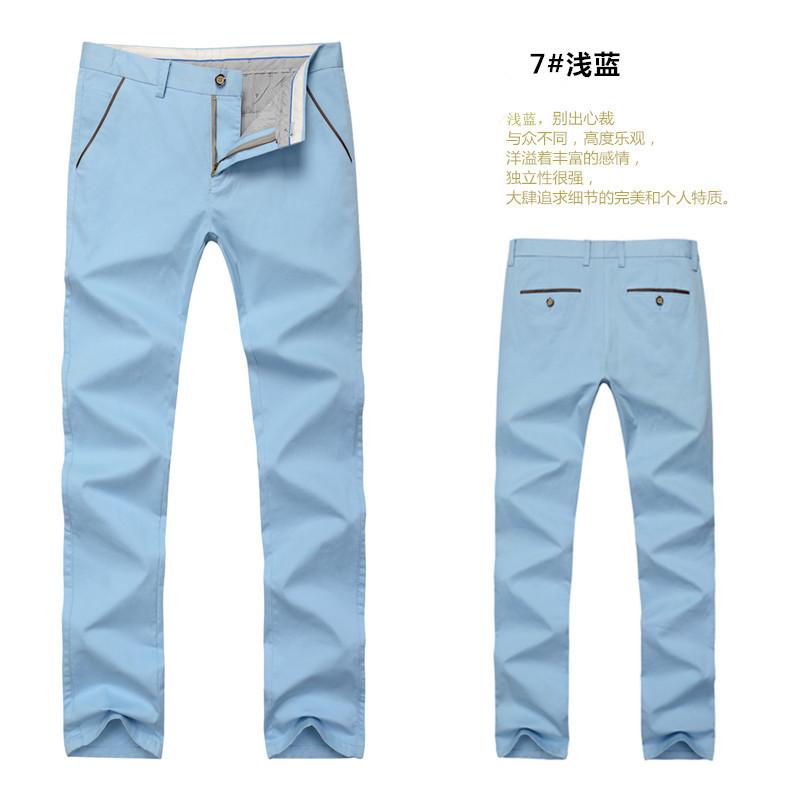 9-2草绿_副本