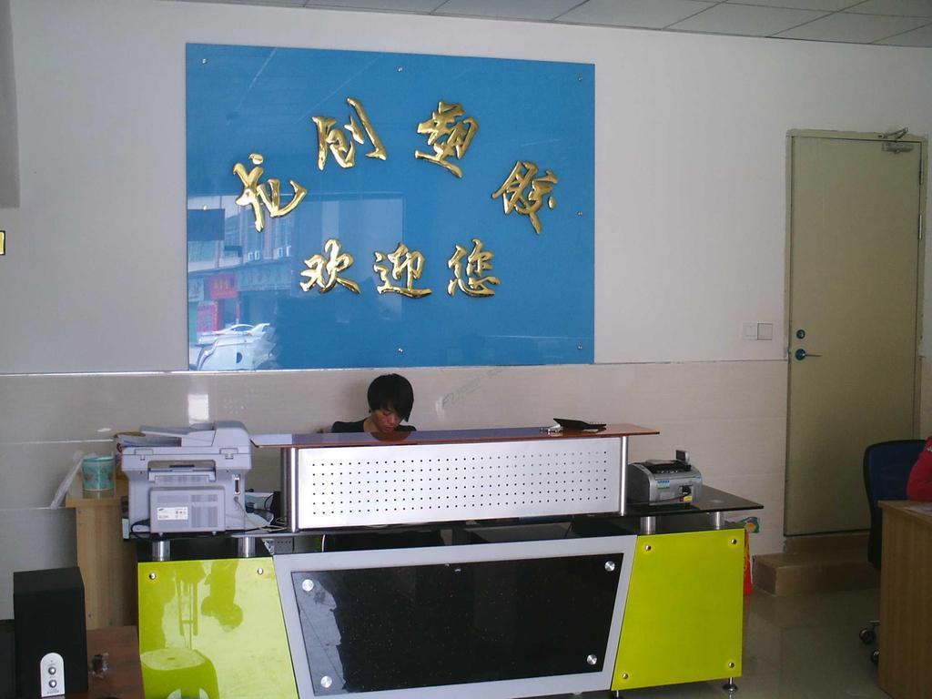 公司图片2