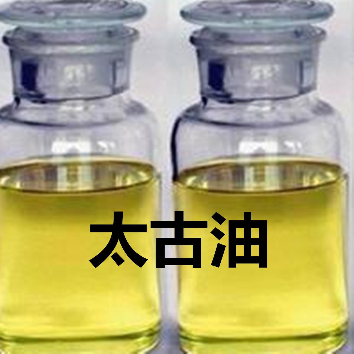厂家直销工业级优质太古油含量40-70 土耳其红油蓖麻油