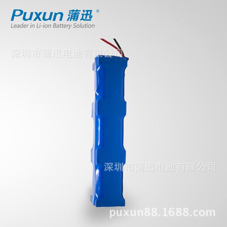 7.4V锂电池