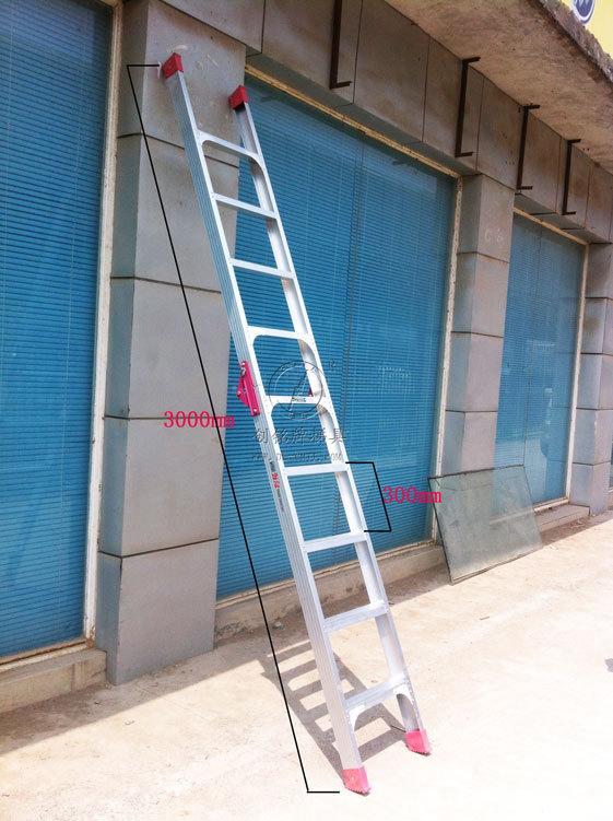 折叠式铝梯、移动阁楼梯、消防爬梯、铝单直梯