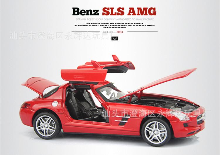 美致25016 1:32合金迷你型仿真回力车加灯光音乐奔驰回力车批发