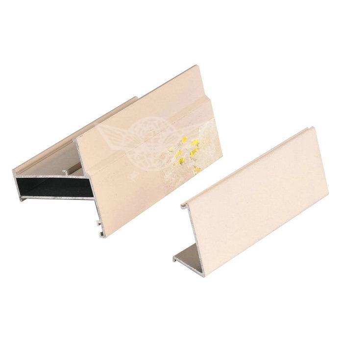 窗簾鋁型材 (1)