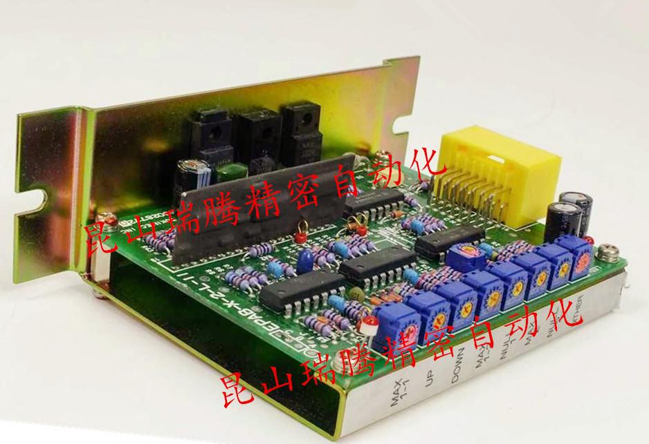 EPAB-X-2-L-11 比例减压阀控制器   (3)_副