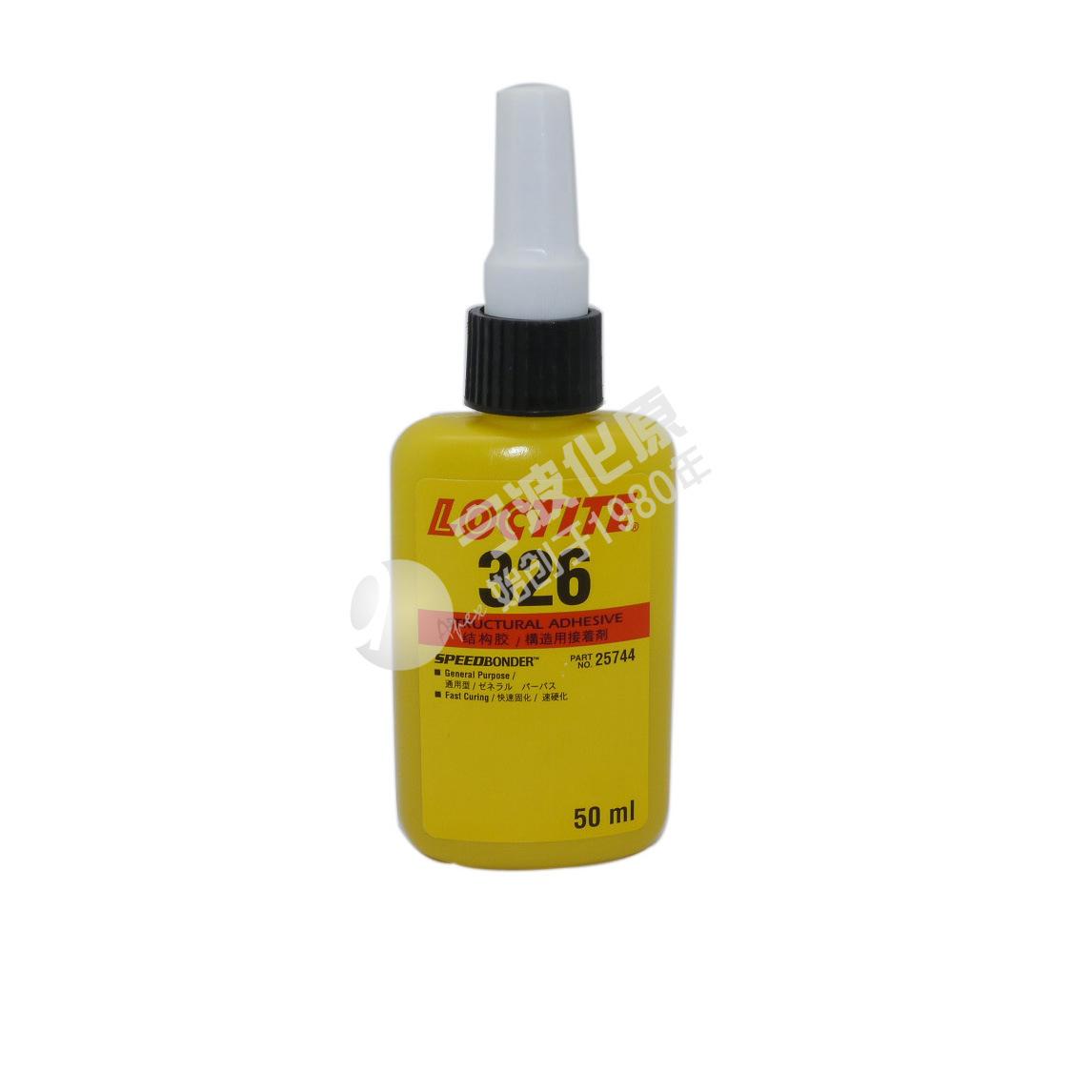 上海乐泰/326/25744结构胶/金属玻璃粘接剂/瞬干胶/50ml