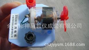 教学仪器-23038小学电动机教学科学实验果林小学玩具图片