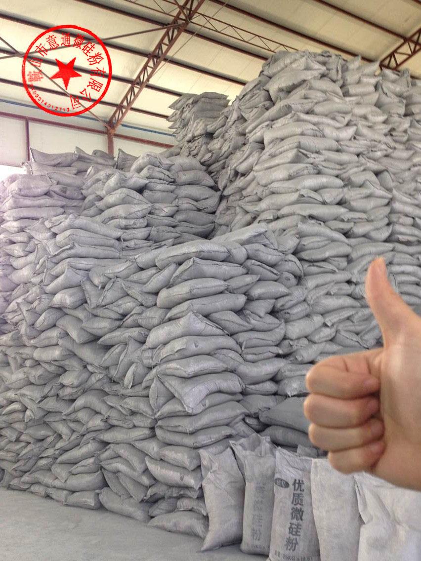 混凝土搅拌站专用微硅粉(硅灰)——辽宁意通生产供应