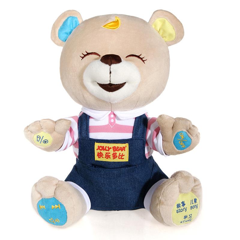 多比熊,毛绒早教机智能语音对话玩具,智能娃娃会会说话毛绒玩具