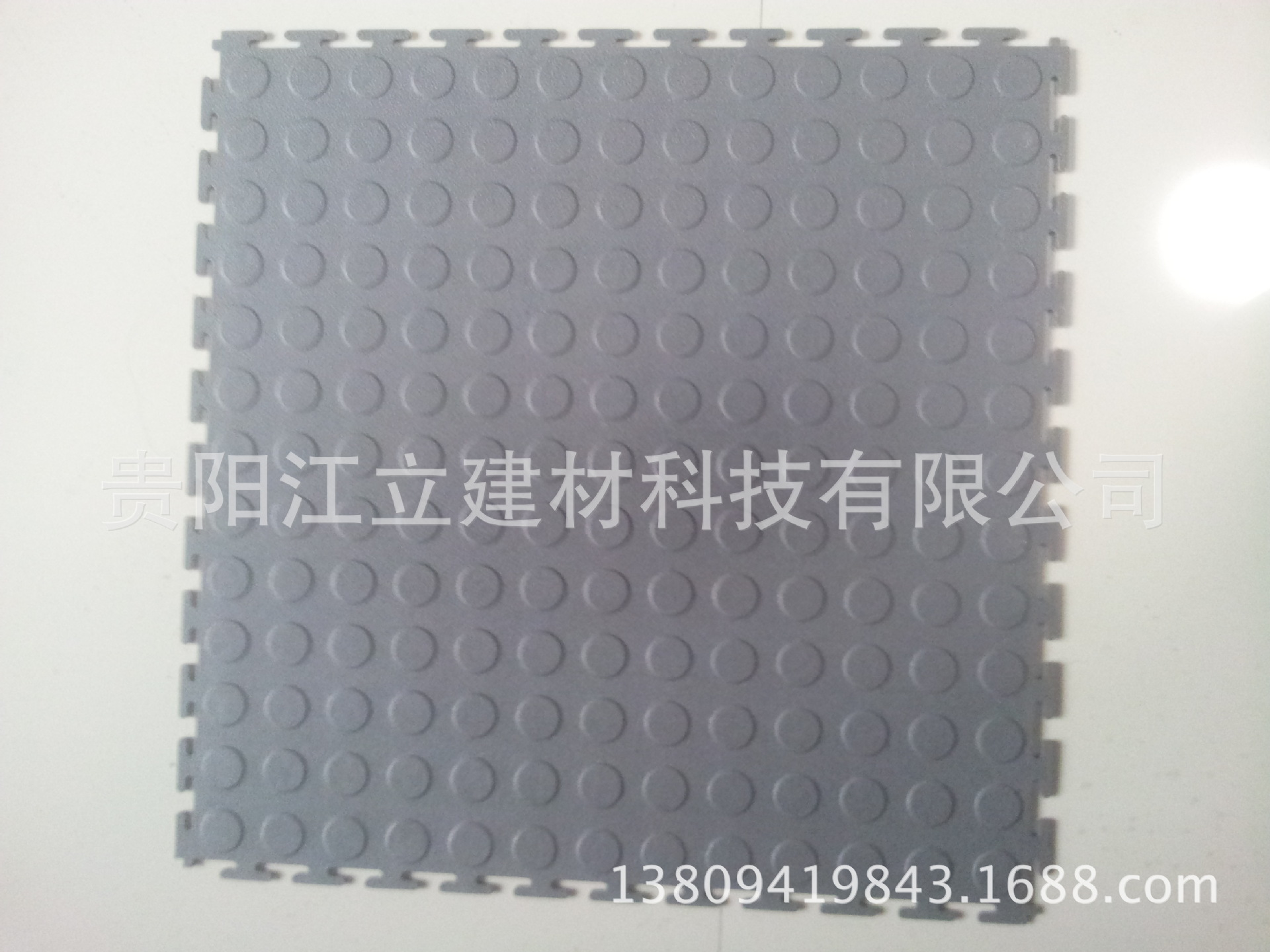 20140801_165937(1)