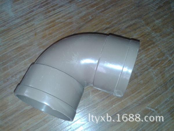 定做外墙颜色PVC排水管雨水管件50弯头 阿里巴巴
