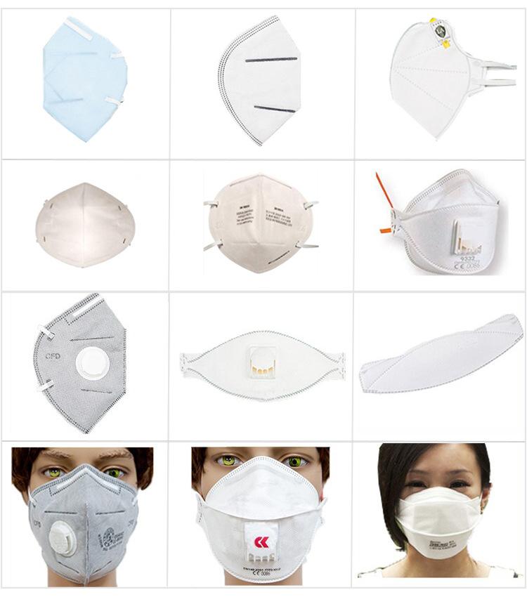 折叠口罩样品5
