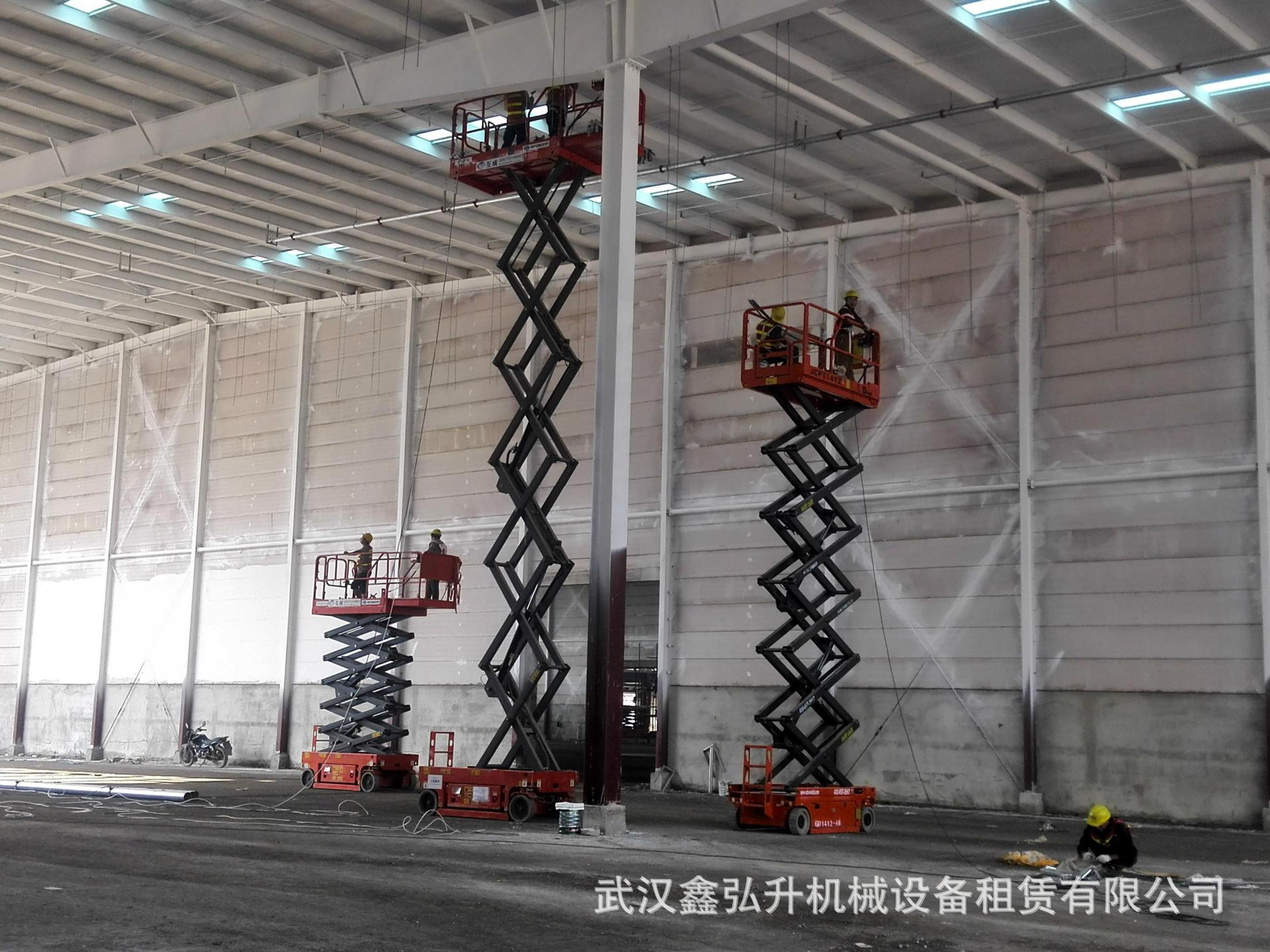武汉鑫弘升专门从事自动行走升降机、升降平台租赁,现货供