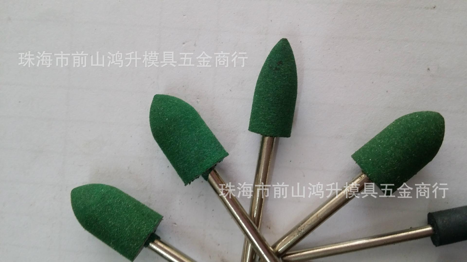 大量供应橡胶磨头 形状任选 欢迎来电订购