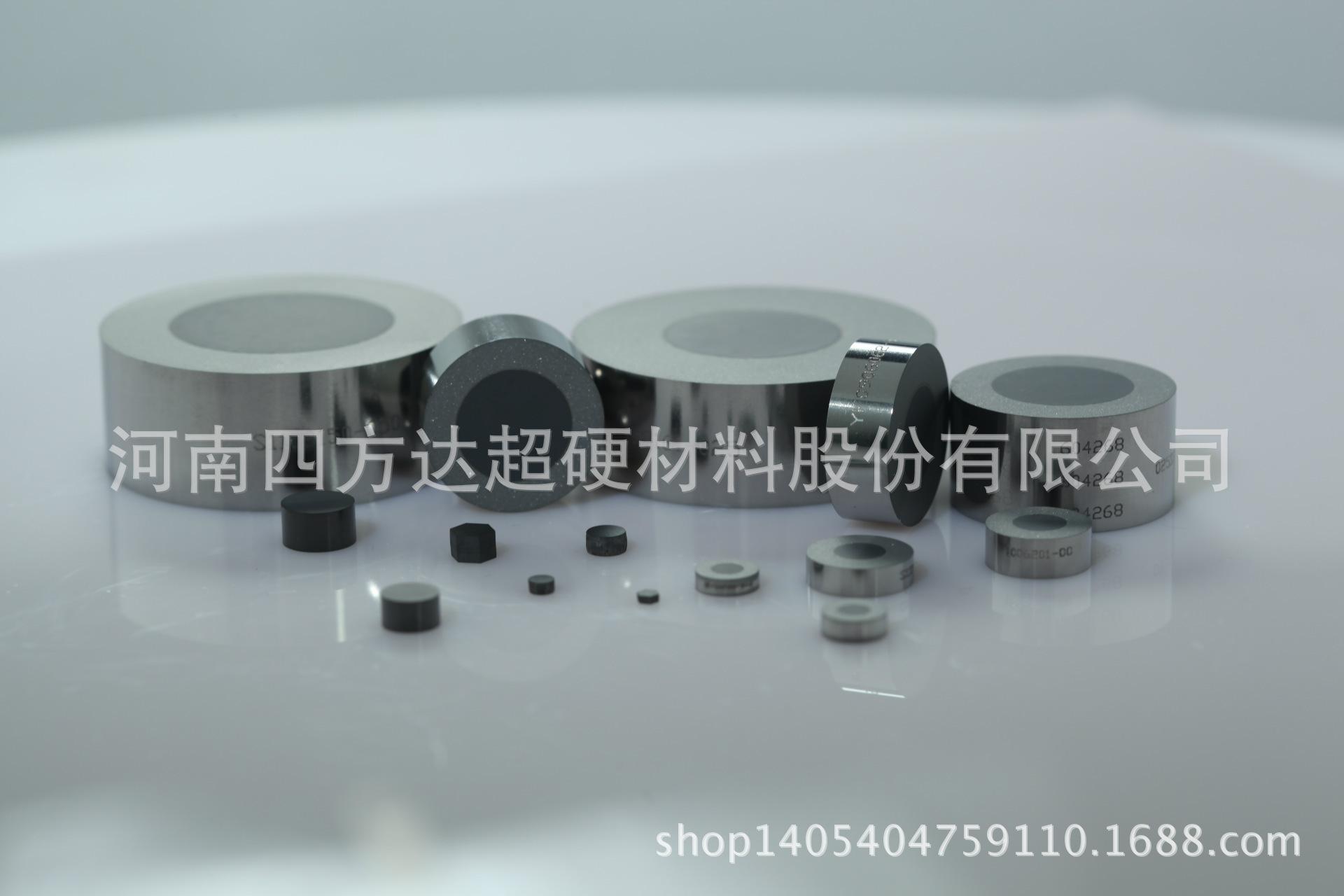 聚晶拉丝模 聚晶金刚石拉丝模芯 PCD 带支撑